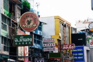 Chinatown in Bangkok is the right place for streetfood and all sort of delicacy
